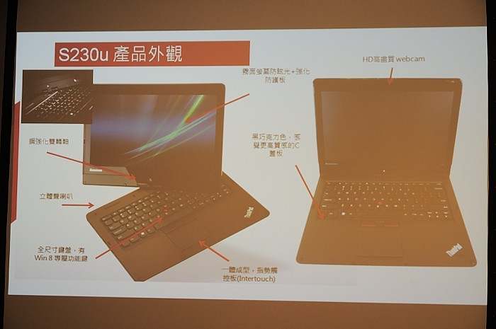 lenovo-twist-yoga