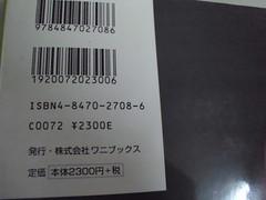 原裝絕版 2002年 5月15日 前 Morning 娘 成 員 飯 田 圭 織 KAORI LIDA 寫真集 初版 原價 2300YEN 中古品 9