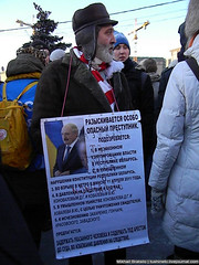 Lukashenko Criminal 2013 (mb7art) Tags: dictator lukashenko 2013   alukashenkodictator2013