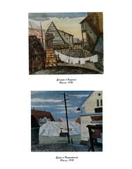 1987.  .. __116 (Library ABB 2013) Tags: 1987   dobuzhinsky  memoirs