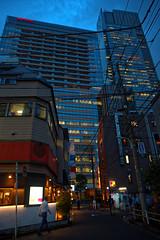 Tokyo Dusk (wabisabi2015) Tags: konami dusk evening tokyo street bar  alley  urban eastasia