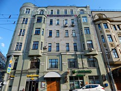 moskva3 (Horosho.Gromko.) Tags: moscow city russia summer street building