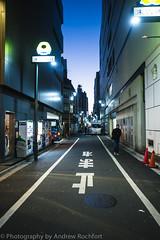 tweet (matteroffact) Tags: city light night island tokyo nikon asia andrew nippon edo density dense d800 matteroffact rochfort andrewrochfort d800e