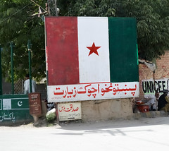 Panbtunkhwa Chowk (lone_krusader) Tags: unicef trip friends pakistan red summer people white green beautiful photoshop square star photo nikon outdoor flag adobe enjoy welcome dslr chill juniper lightroom memorable pakora balochistan ziarat d5200