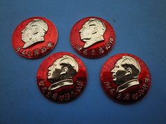 Read Chairman Mao's book  Listen to Chairman Mao's words  According to Chairman Mao's instructions to do things  As a good soldier of Chairman Mao            (Spring Land ()) Tags: china badge mao zedong