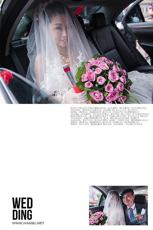 29109917503 35a5eba796 o - [婚攝] 婚禮攝影@自宅 國安 & 錡萱