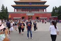 DSC03708 (JIMI_lin) Tags: 中國 china beijing 景山公園 故宮 紫禁城 天安門 天安門廣場