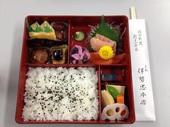 Bento box by toyohara, on Flickr