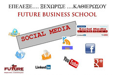 Σεμινάρια Social Semin;aria Web DesignMedia Marketing