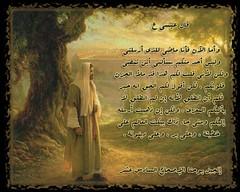 253938699 (almahdyoon.org1434) Tags: saved english iraq arabic will khalifa mohammed arab shia muharram ahmad calf ahmed sect prophet wasi allah shahid muhammad savior rasul imam yamani mehdi hashem abdallah kaaba 1434 yaman mahdi ka3ba rasool alhassan shi3a shuhada rukn alhasan shiaislam wasiy almahdi alrasool vicegerent almahdyoon yamaniya imamite yamaniyun saviorcom almahdyoonorg thesaviorcom yamanisect ruknalyamani yamanioon alghadab alghadb ghadab wasiya willofprophet
