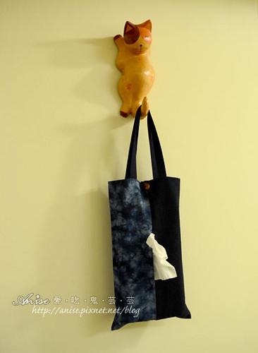 2012花好樂園_056.jpg