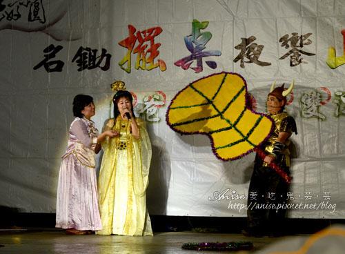 2012花好樂園_042.jpg
