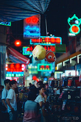 Yau Ma Tei by Night (Taomeister) Tags: nikkor5012ais hongkong cinestill800t yaumatei nikonfm3a asa560