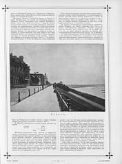 1896.       . __038 (foot-passenger) Tags:  1896   nlr nizhnynovgorod