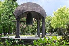 Peace Bell/Temple Hiroshima Peace Park (Leonemoff) Tags: japan hiroshima monuments nikond3100