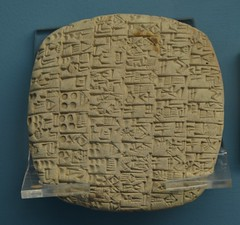Economic document, Old Sumerian Period, ca. 2500 BCE (1) (Prof. Mortel) Tags: turkey istanbul cuneiform sumerian museumoftheancientorient