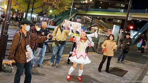 Anime en la Política Japonesa