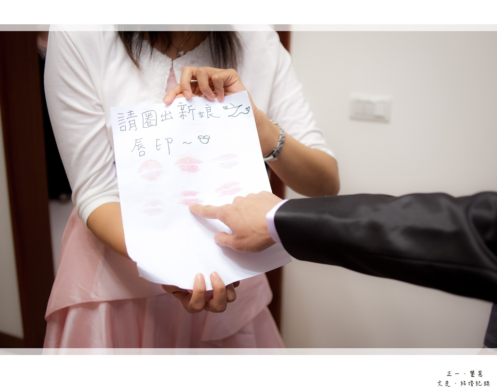 正一&鑒慧_054