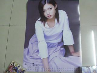 深田恭子 画像77