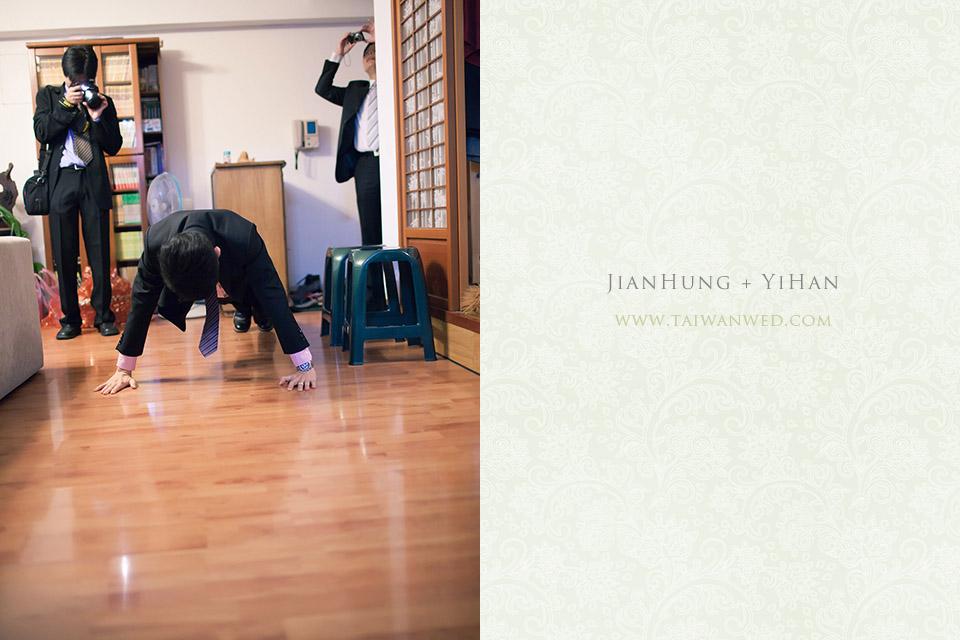 JianHung+YiHan-028