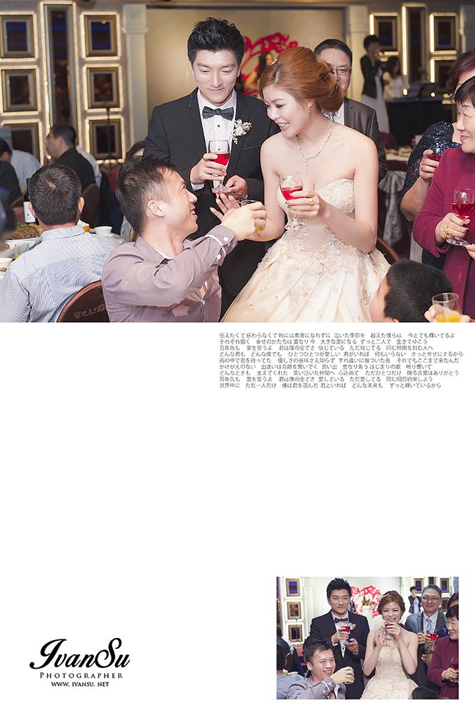 29153282264 34efc51bb6 o - [台中婚攝] 婚禮攝影@新天地婚宴會館  忠會 & 怡芳