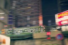 KEN_7379 (KenPhotographys) Tags: traveljapan travelthejapan travelworld travelasia travelphoto travel travelphotograhy tokyo temple tokyotower street japanese japan shinjuku harajuku shibuya tokyoisyours landmark landscape nightscape nighttime snapshot seetheworld snap scenery