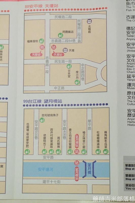 Taiwan_Shuttle_Bus_083