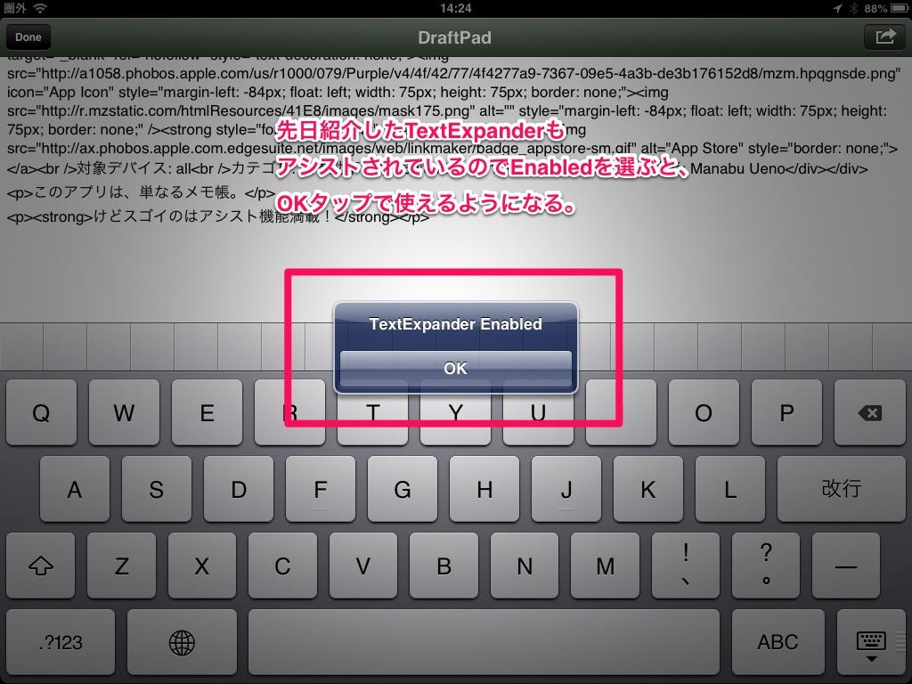DraftPad6