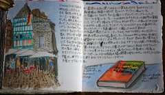 Travel Journal - Dinan (noriko.stardust) Tags: travel holiday france illustration handwriting watercolor painting notebook brittany pages drawing air diary illustrated journal blogger page record watercolour calligraphy plain vacance 2012 enroute journalling notebookism artistsdiary