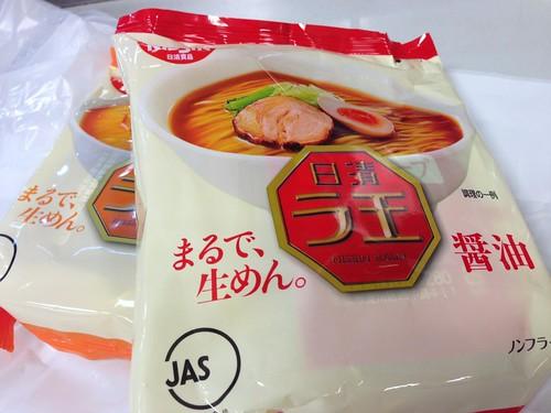 一杯250円の本格ラーメン 噂の「日清ラ王 袋麺屋」が関西進出