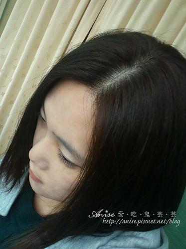 bon bon hair_036.jpg