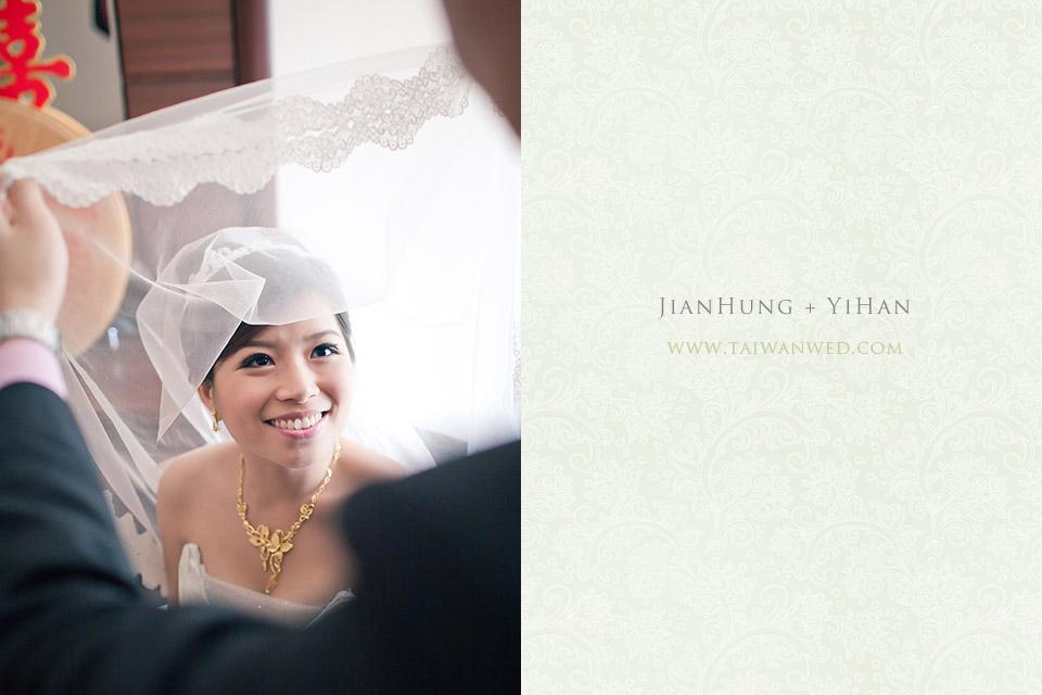 JianHung+YiHan-051