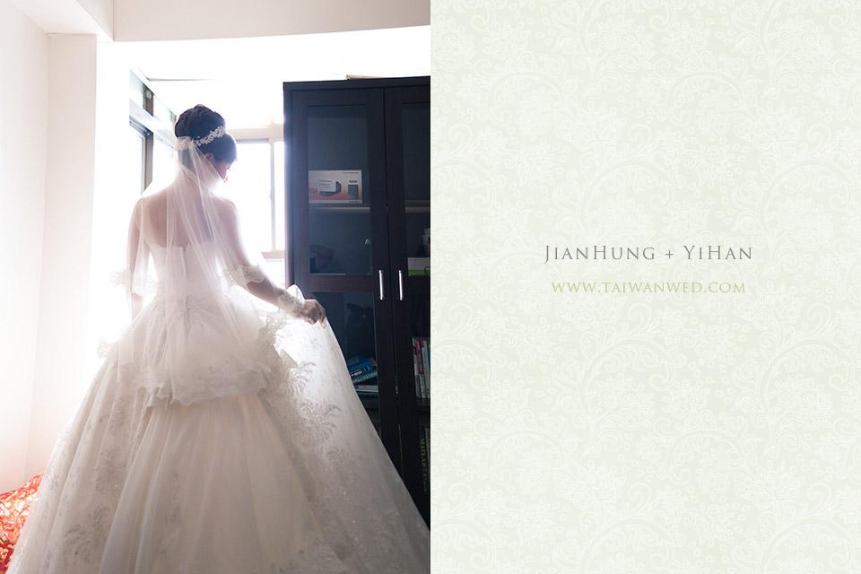 JianHung+YiHan-058