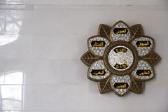 ABU DHABI: 12-06-2015 <> 25-08-1436 (filippo.bonizzoni) Tags: sheikhzayedgrandmosque moschea mosque abudhabi emirati emirates uae photography photo photographyreportageadvertisementexpo reportage