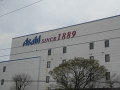 Asahi Brewery (seikinsou) Tags: japan spring haruka train jr railway kyoto kix kansai airport asahi brewery beer
