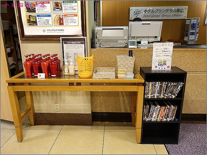 帶廣Hotel Grand Terrace Obihiro (16).JPG