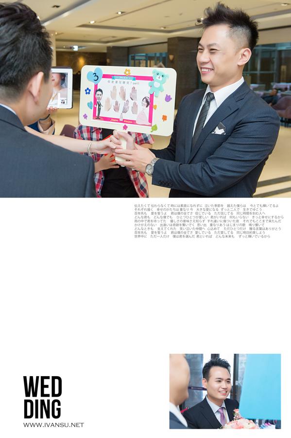 29566481571 dcd577f35c o - [台中婚攝]婚禮攝影@新天地 仕豐&芸嘉