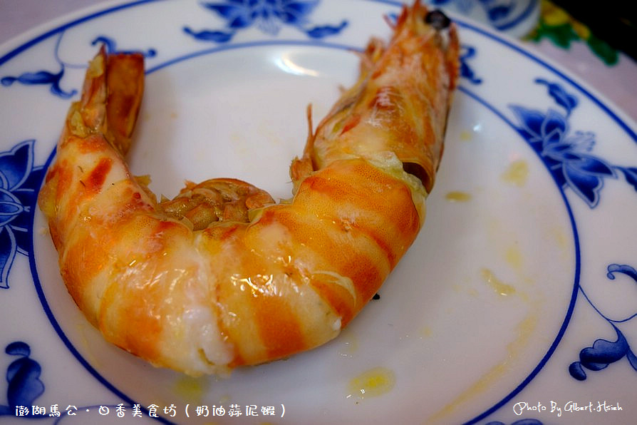 【食記】澎湖馬公.日香美食坊(仙人掌炒飯好吃)