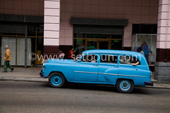 CU HV141 08117219 (setboun photos) Tags: color car architecture america vintage vintagecar automobile transport havana cuba citylife streetlife voiture colonialarchitecture transportation vehicle concept capitale oldcar decomposition habana couleur decaying centralamerica urbanlife vehicule decadent capitalcity urbanscene degrade motorvehicle americanculture amerique ameriquecentrale declinant urbanactivity lahavane voitureancienne scenesderue architecturalstyle pourrissement vieurbaine stylearchitectural architecturecoloniale decati caribeanislands internationalcapital viecitadine cultureamericaine activiteurbaine vehiculeamoteur ilescaraibes americancarsincolors colorfullcars voitureencouleur voiturescolorees