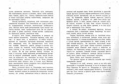 1914.  ..      __64 (foot-passenger) Tags:  1914 russobalt    russian russiancar oldbook russianstatelibrary rsl