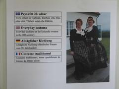 P1870732 Skogar museum (7) (archaeologist_d) Tags: costumes iceland clothing skogar historicaldress skogarmuseum