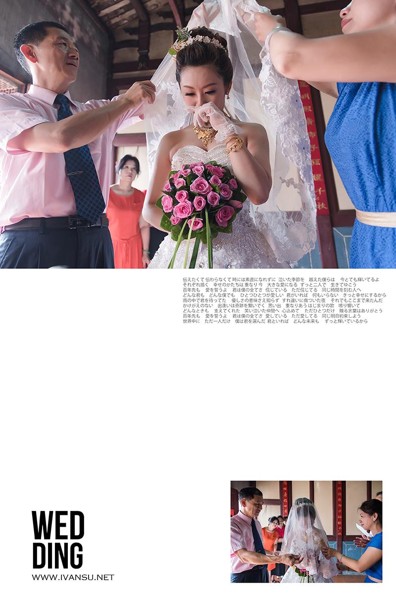 29107748164 20b8311466 o - [婚攝] 婚禮攝影@自宅 國安 & 錡萱