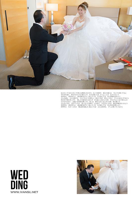 29637234376 d75cb0d2e2 o - [台中婚攝]婚禮攝影@裕元花園酒店 時維 & 禪玉