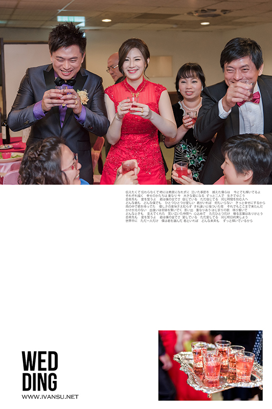 29652943701 e7e0d71a7b o - [台中婚攝] 婚禮紀錄@全台大飯店  杰翰 & 奕均