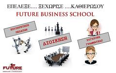 Σεμινάρια Διοίκησης Επιχειρήσεων - Future Business School