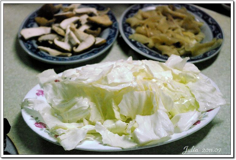黑松羊肉爐 (7)