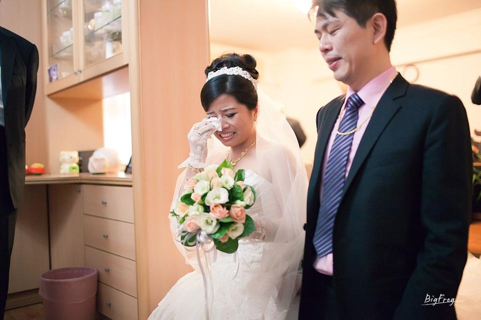 JianHung+YiHan-034