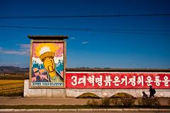 Hamhung Propaganda (Chas Pope 朴才思) Tags: art propaganda mosaic 1855mm northkorea 2012 dprk koryo hamhung