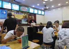 Hui Restaurant (Shanghai, China) (courthouselover) Tags: china  peoplesrepublicofchina  shanghaishi  shanghai  meals hui huangpudistrict huangpu