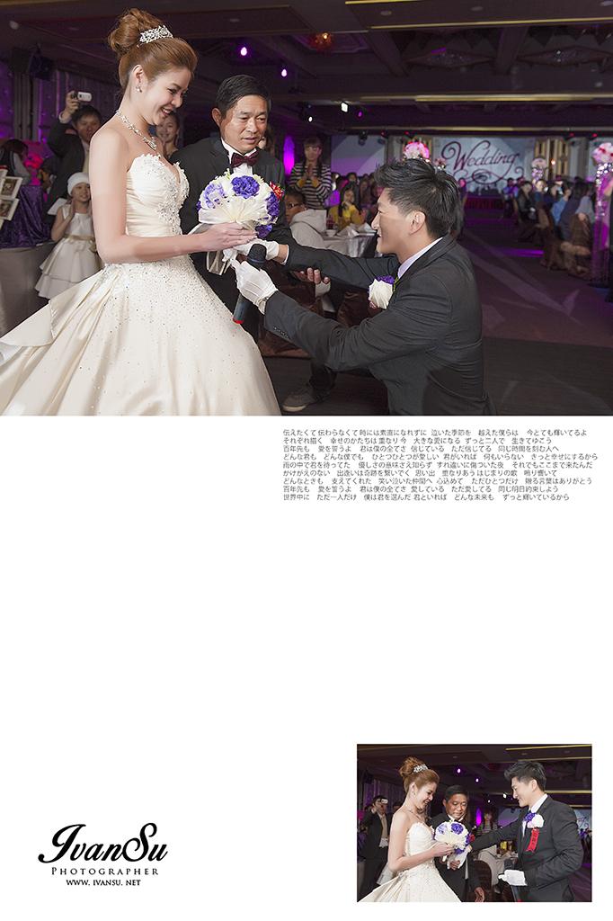 29153276994 72918f7071 o - [台中婚攝] 婚禮攝影@新天地婚宴會館  忠會 & 怡芳